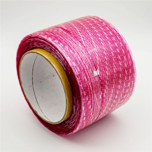 帯電防止再封可能袋シールテープ