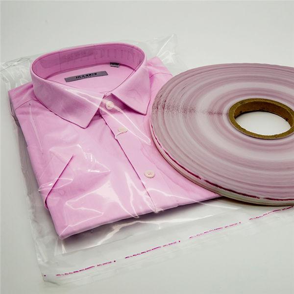 衣類用バッグ用シーリングテープ