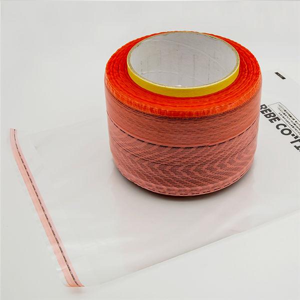 帯電防止性レッドフィルムバッグシーリングテープ