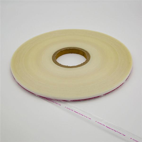 高品質の再封可能バッグシーリングテープ
